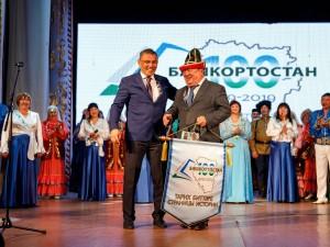 В рамках фестиваля-марафона «Страницы истории Башкортостана» состоялась презентация Куюргазинского района