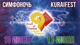 """The full program of the International Festival of Arts """"The Heart of Eurasia"""""""