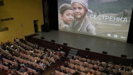 Премьера фильма «Сестрёнка» вошла в топ-15 самых ярких событий прошедшего года в ПФО