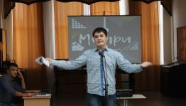 В Уфе прошёл II этап Всероссийского открытого фестиваля молодых поэтов «Мцыри»